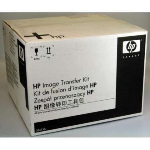 HP Q3675A original HP Transfer-Unit für ca.