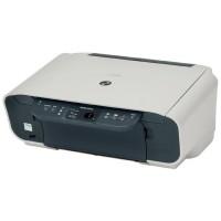Druckerpatronen für Canon Pixma MP 150 schnell online kaufen