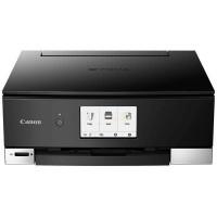 Druckerpatronen für Canon Pixma TS 8240 günstig und schnell bestellen