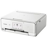 Druckerpatronen für Canon Pixma TS 8151 günstig kaufen