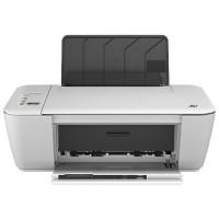 Druckerpatronen ➽ für HP DeskJet 2545 gray schnell und sicher