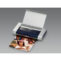 Druckerpatronen für Canon Pixma IP 90 günstig online bestellen