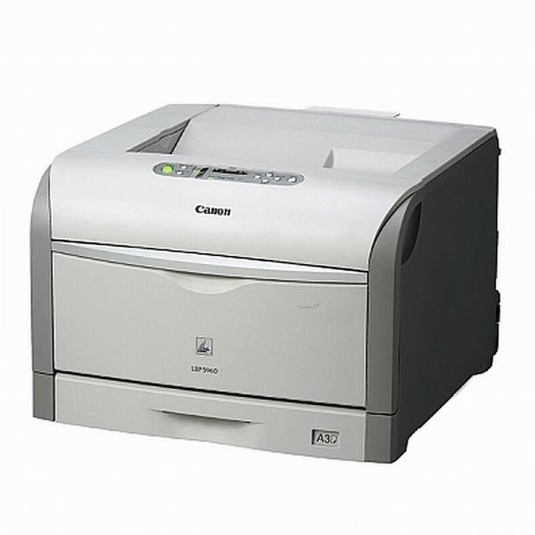 i-SENSYS LBP-5960