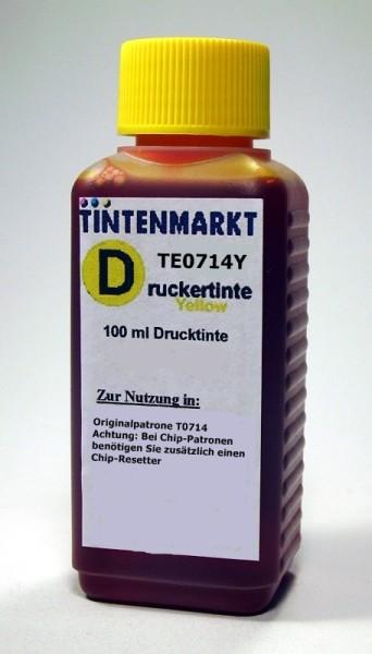 TE0714Y-1