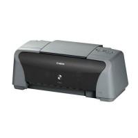 Druckerpatronen für Canon Pixma IP 1500 günstig und schnell bestellen