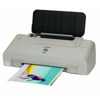 Druckerpatronen für Canon Pixma IP 1200 günstig online bestellen
