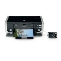 Druckerpatronen für Canon Pixma IP 5300 günstig online bestellen