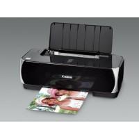 Druckerpatronen für Canon Pixma IP 2500 günstig und schnell online bestellen