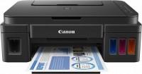 Druckertinte für Canon Pixma G 2400 günstig und schnell