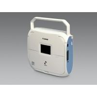 Druckerpatronen für Canon Pixma Mini 260 günstig und schnell online bestellen