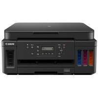 Druckertinte für Canon Pixma G 6050 günstig und schnell bestellen