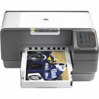 Druckerpatronen für HP Business InkJet 1200 DTWN günstig online kaufen