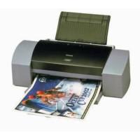 Druckerpatronen für Canon S 6300 günstig und schnell online bestellen