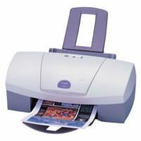 Druckerpatronen für Canon S 600 günstig und schnell kaufen